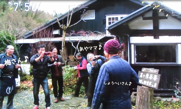myogahara.jpg