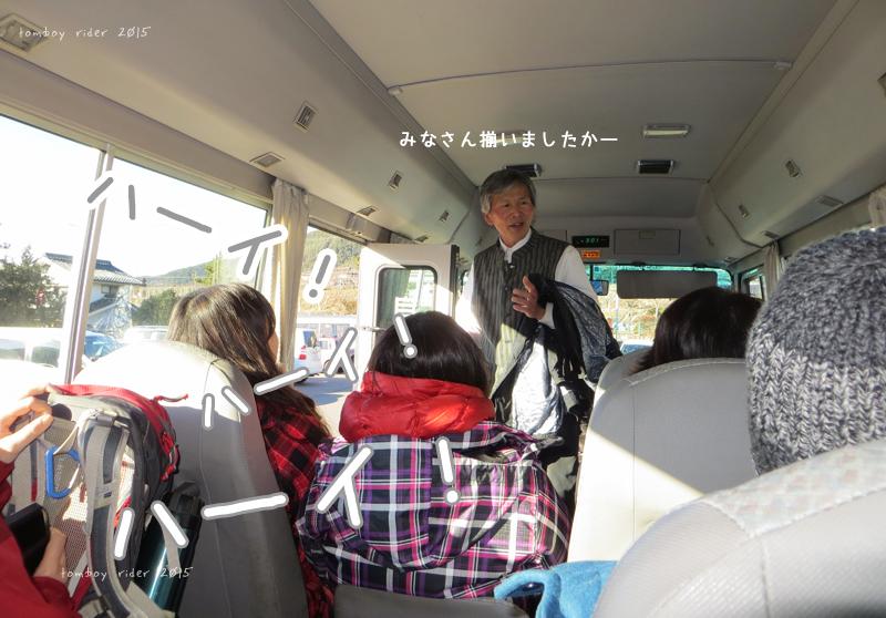 yukiyuki14.jpg