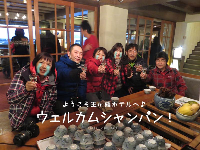 yukiyuki15.jpg