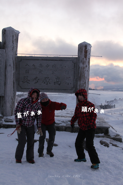 ooga46.jpg