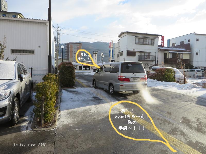 nagasuwa17.jpg