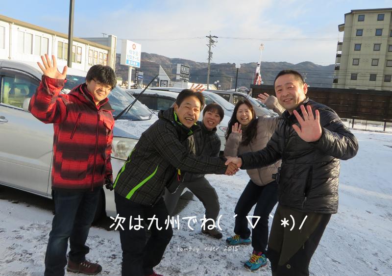 nagasuwa20.jpg