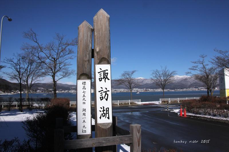 nagasuwa44.jpg