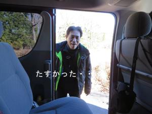 nagasuwa62.jpg