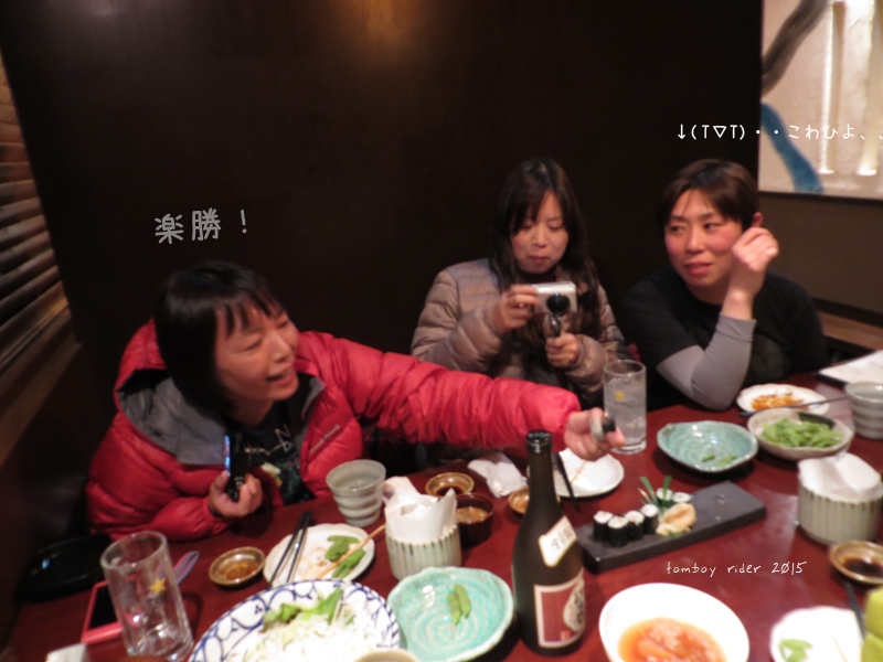 nagasuwa77.jpg