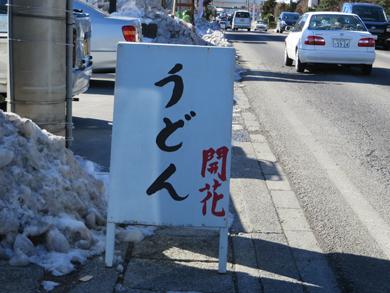 sakufu71.jpg
