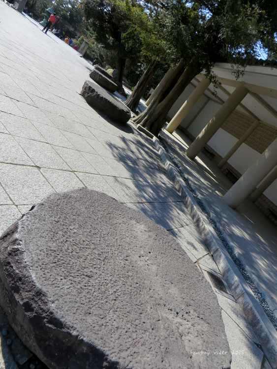 eanosorasan38.jpg