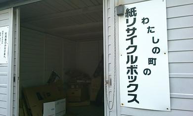 kurumi8.jpg