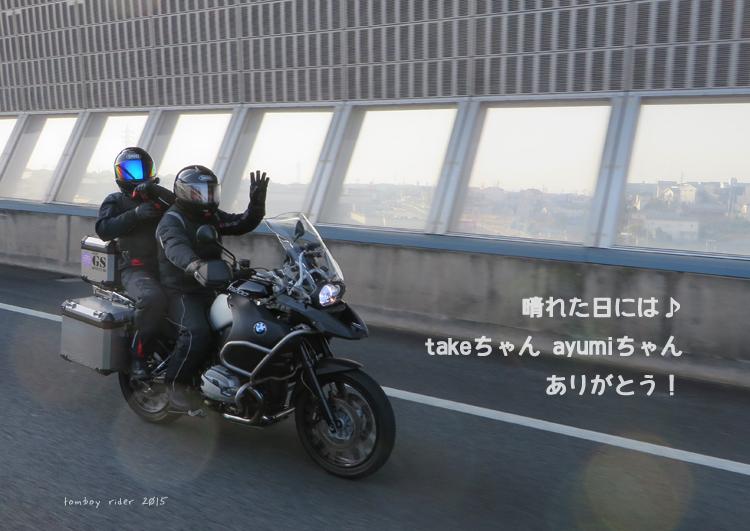 kurumi22.jpg