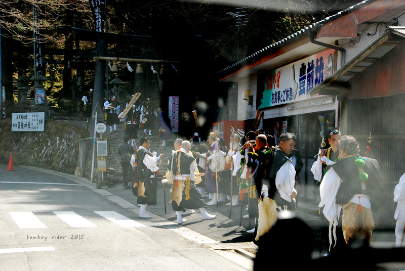 yufunoyaki5.jpg