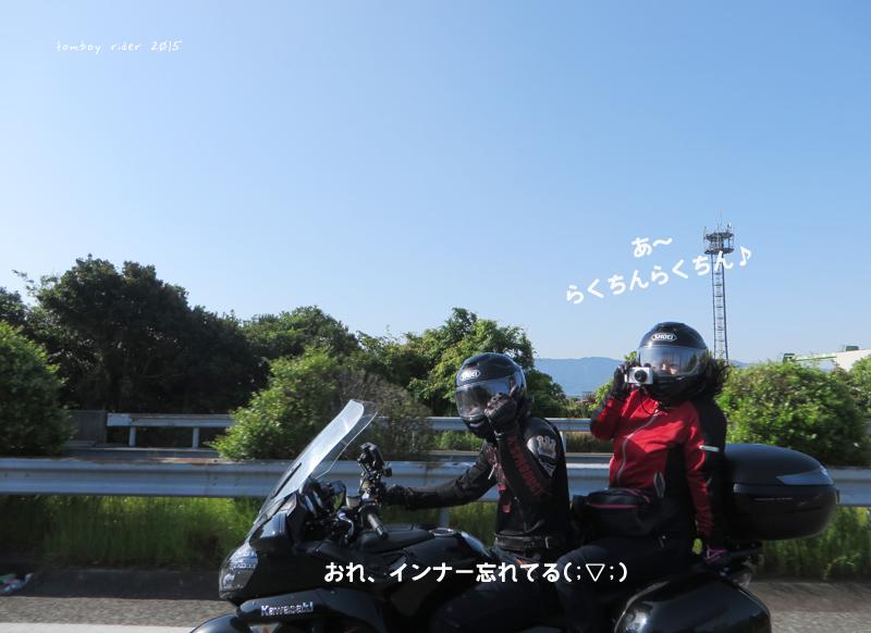 kyusyutour12.jpg