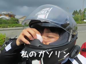 kyusyutour206.jpg