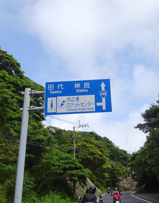 uchi4.jpg