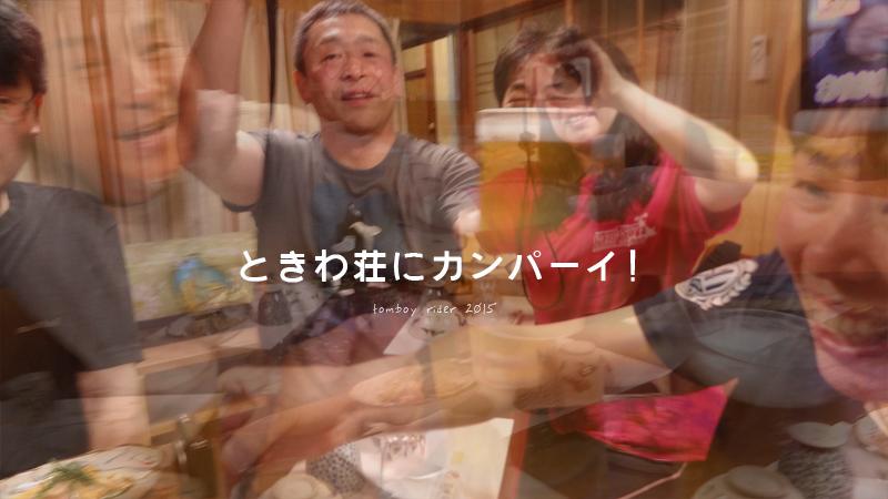 uchi19.jpg