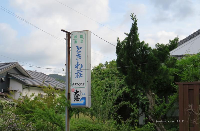 uchi20.jpg