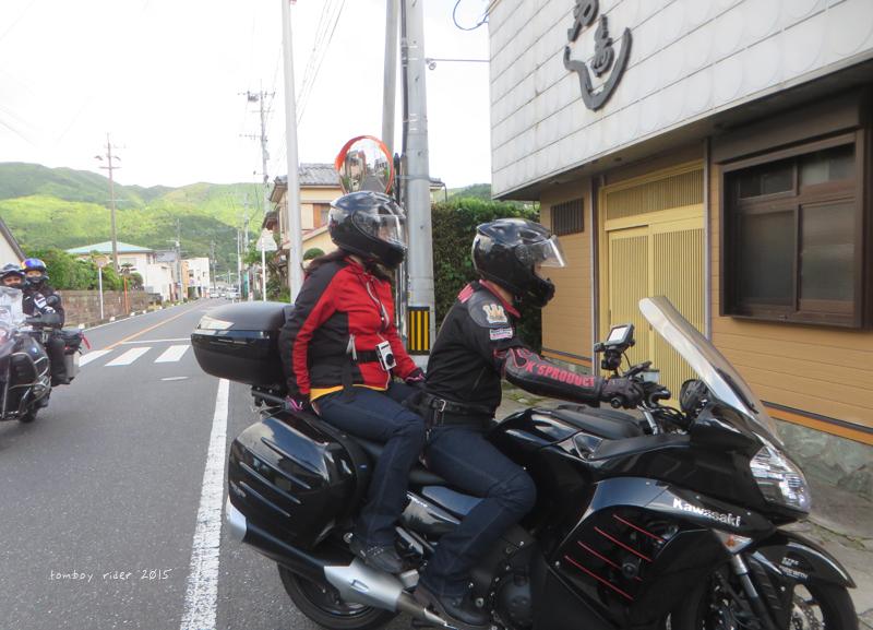 uchi25.jpg