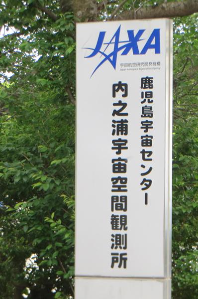 uchi51.jpg