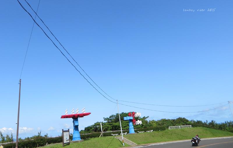 uchi53.jpg