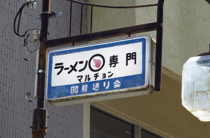 uchi71.jpg