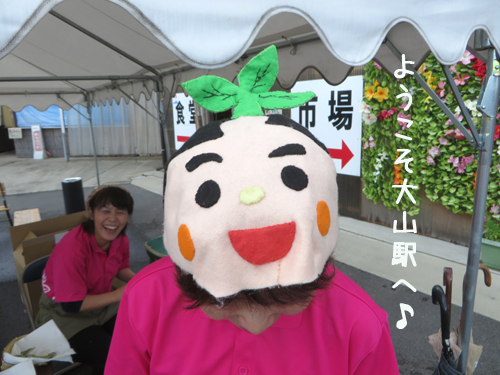 asobohimitu34.jpg