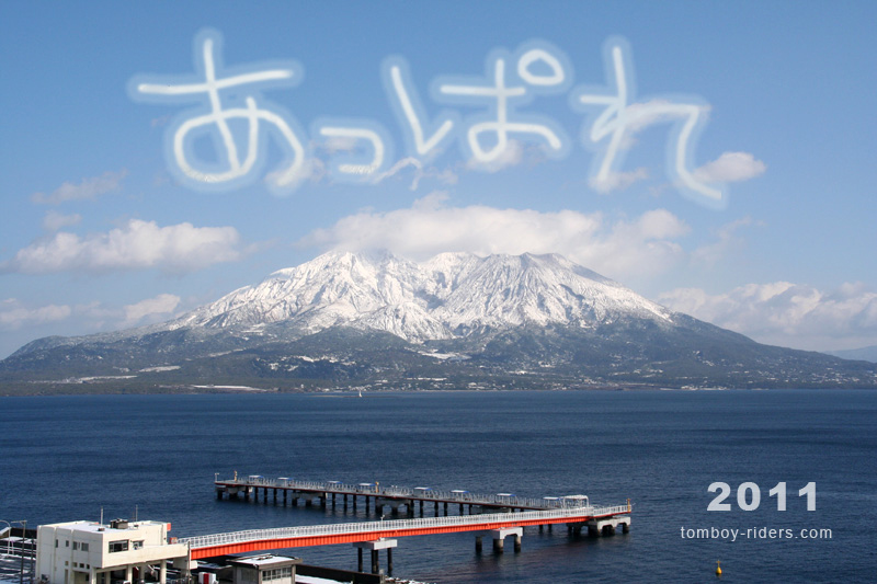 asobohimitu48.jpg