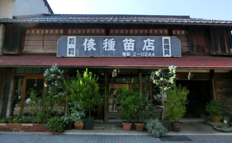 hagitsuwa3.jpg