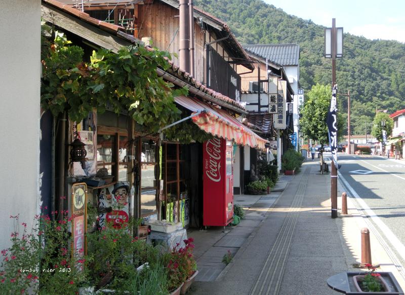 hagitsuwa7.jpg