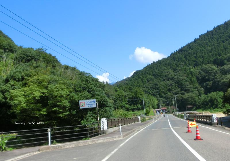 hagitsuwa8.jpg