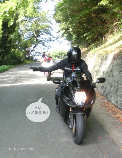 hagitsuwa28.jpg