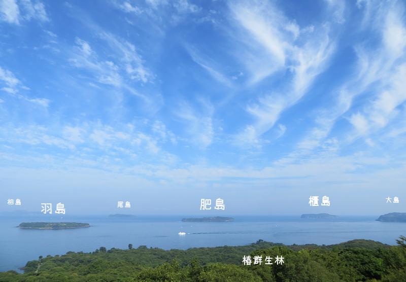 hagitsuwa32.jpg