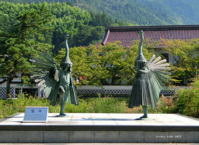 hagitsuwa38.jpg