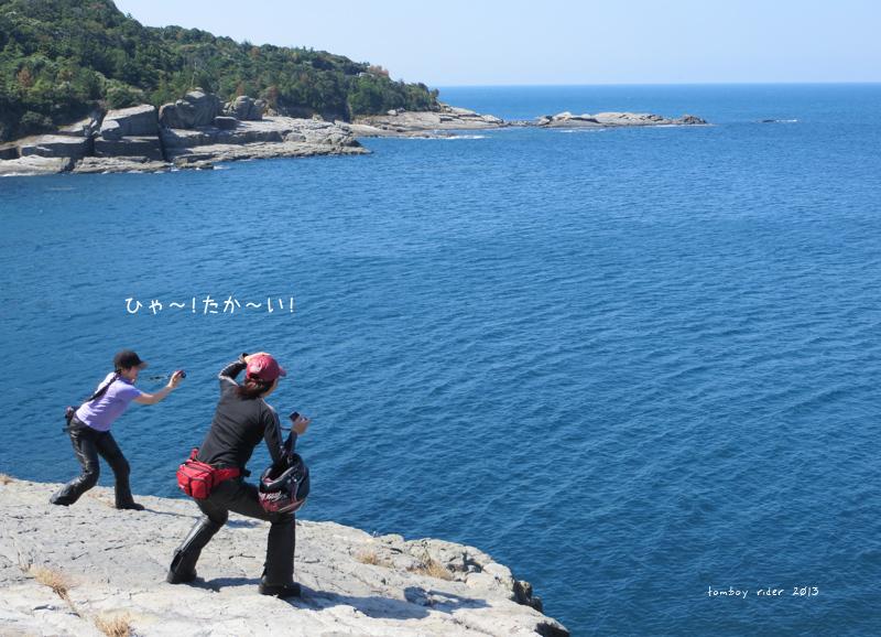hagitsuwa46.jpg