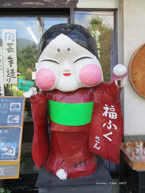 hagitsuwa57.jpg
