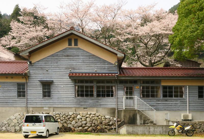 chikuiwa27.jpg
