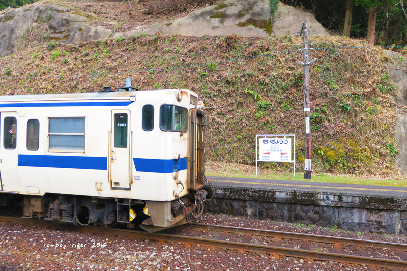 chikuiwa43.jpg