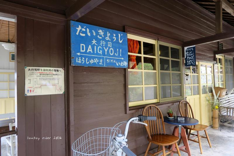 chikuiwa48.jpg