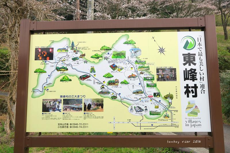 chikuiwa49.jpg