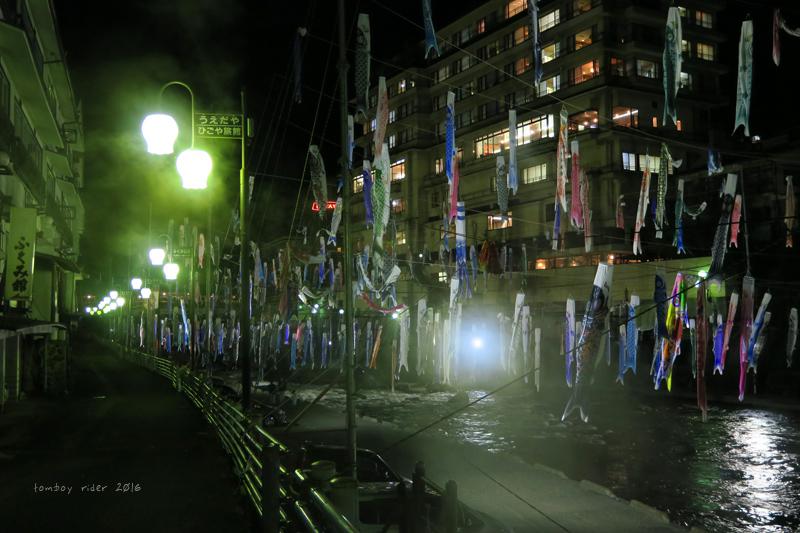 tsuekoi8.jpg