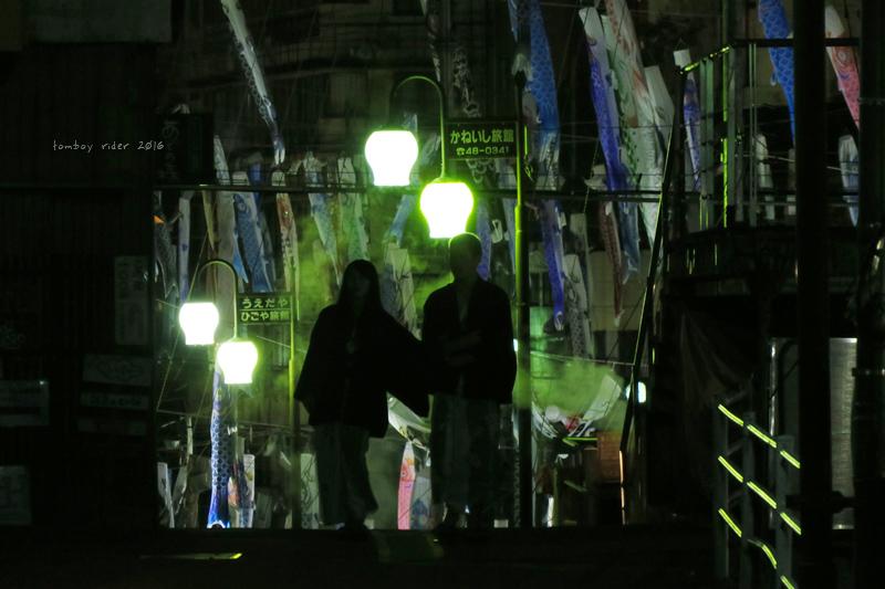tsuekoi9.jpg