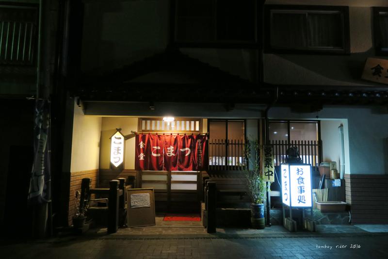 tsuekoi14.jpg