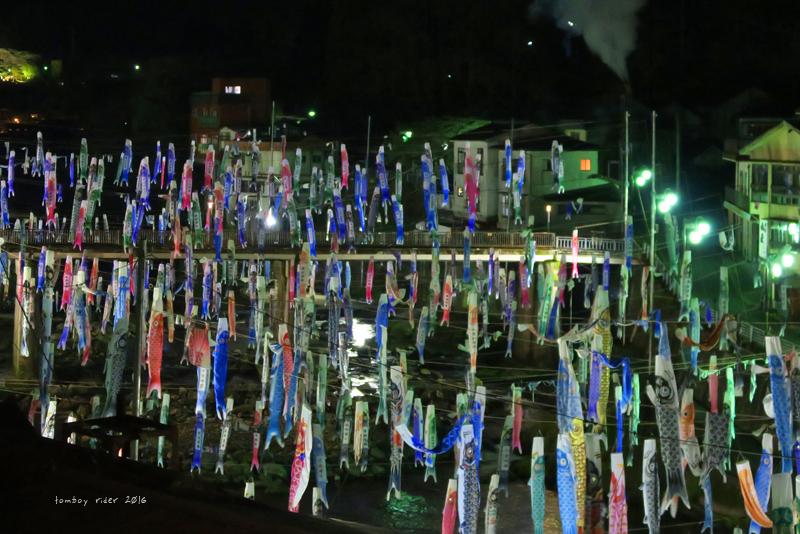 tsuekoi28.jpg