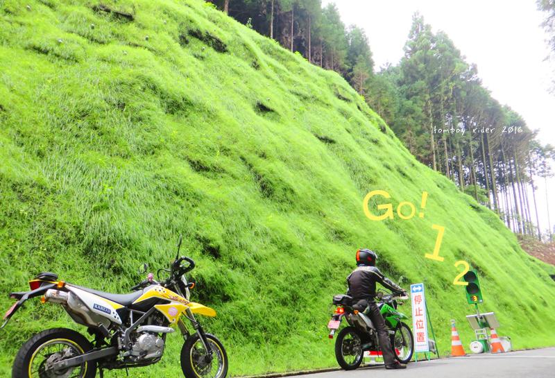 minaoguni1.jpg
