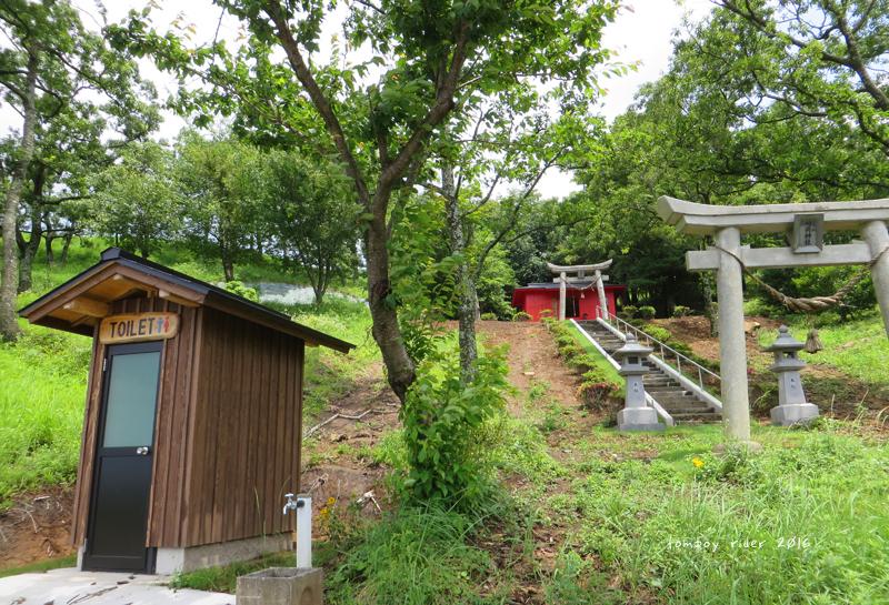 minaoguni24.jpg