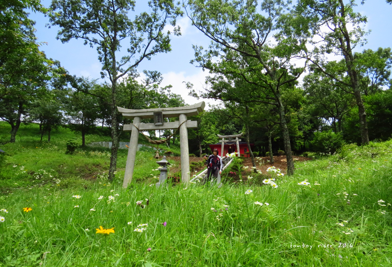 minaoguni48.jpg