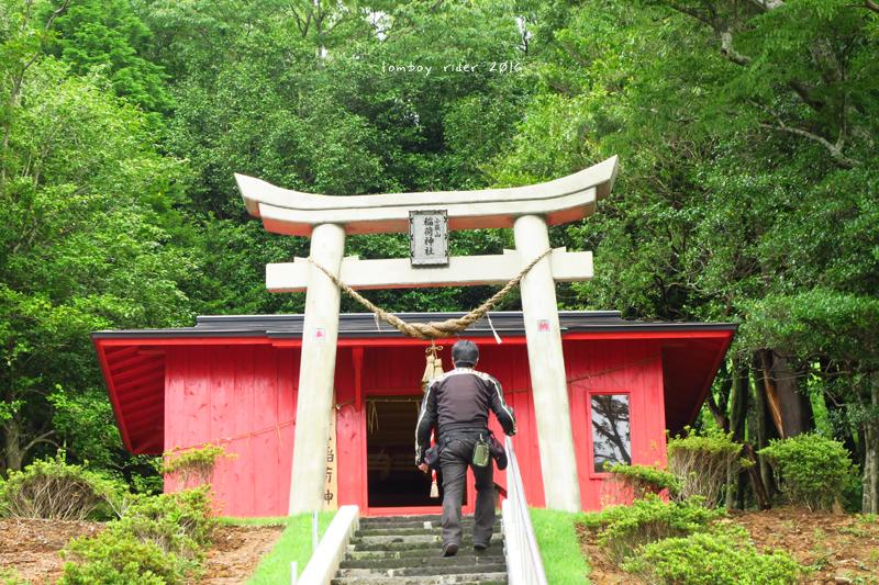 minaoguni51.jpg