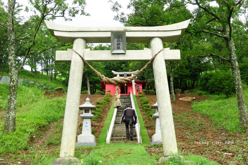 minaoguni52.jpg