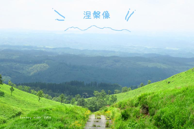 minaoguni81.jpg