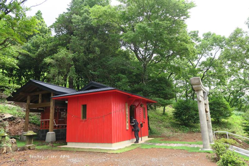 minaoguni90.jpg