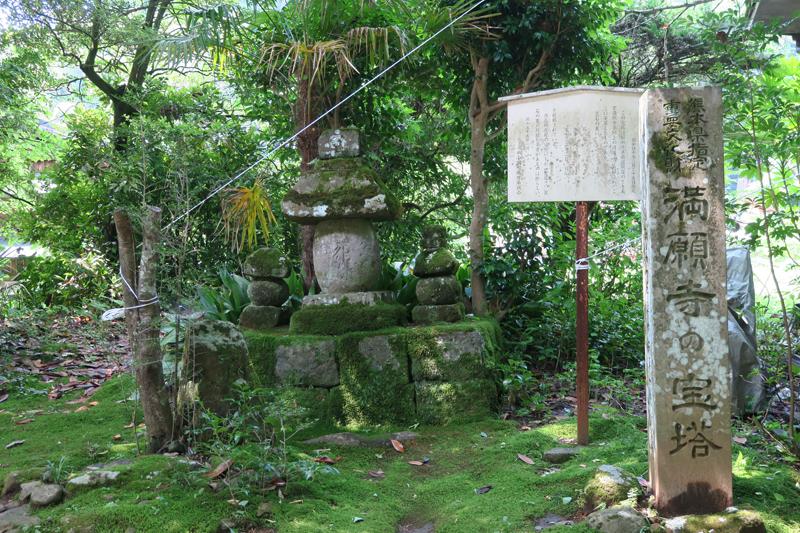 minaoguni94.jpg