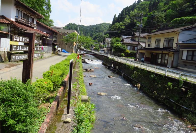 minaoguni97.jpg
